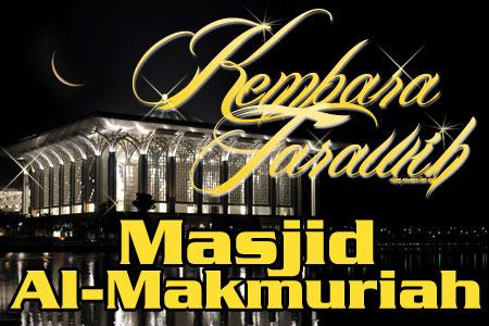 Masjid Al-Makmuriah