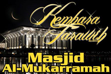 Masjid Al-Mukarramah