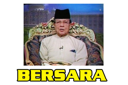 Penyimpan Mohor Besar Raja-Raja Melayu Bersara